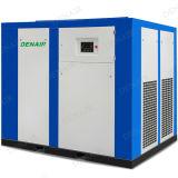 75HP смазало тип компрессор винта высокого давления сразу управляемый воздуха