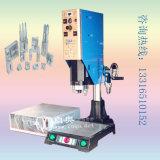 초음파 용접 기계, 높은 용접 효율성