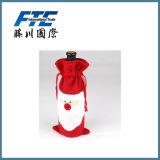 ドローストリングが付いているクリスマスの赤ワインのギフト袋
