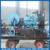 Máquina de alta presión de la limpieza del dren de la pequeña de la alcantarilla del tubo gasolina del producto de limpieza de discos