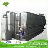 木製の回転のDafの水処理