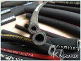 鉱山R1 R2のためのワイヤー編みこみのゴム製油圧ホース