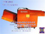 ファブリック打抜き機の化学ファイバーの打抜き機のHortのファイバーによって切り刻まれる機械