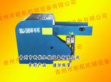 Machine de découpage de tonte de film plastique de machine de film plastique