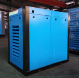 Compressore rotativo ad alta pressione della vite di aria di disturbo libero di industria