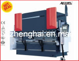 Trosion棒油圧出版物Brake/Hydraulicの曲がる機械