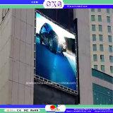 [لد] عرض شاشة مرئيّة لأنّ يعلن الصين مصنع