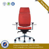높은 뒤 행정상 디렉토리 사무실 의자 (Hx-R0009)