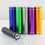 Universal Power Bank 2600mAh USB Portable Phone Charger
