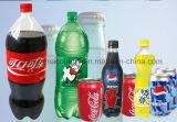 ソーダ飲料の満ちるラインか機械