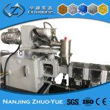 PVC押出機のペレタイジングを施す機械プラスチック造粒機をCo回す南京