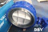 Dn700 Wcb 플랜지 세겹 오프셋 나비 벨브