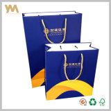 Бумажный мешок для косметики одежды обувает чай дух подарка еды