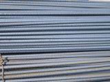 Barra d'acciaio deforme di rinforzo del materiale da costruzione in azione