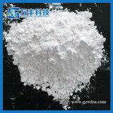 希土類99.9% Europiumの酸化物の粉