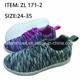 2017の子供の注入のズック靴のスポーツは蹄鉄を打つ偶然靴(FFZL0227-01)に