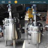 Kosmetische het Mengen zich van het roestvrij staal Tank (GM50)