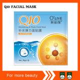 Moisturizing и эластичная лицевая маска