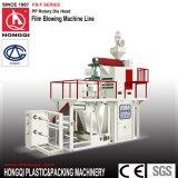 La película certificada ISO de los PP del CE trabaja a máquina