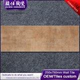 Telhas rústicas da parede de quartzo Fssw-298 rústico