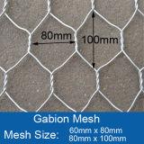 Корзины PVC Coated Gabion превосходной коррозионной устойчивости