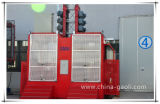 資材のための中国のタイプSc320/320からのGaoliの構築の起重機
