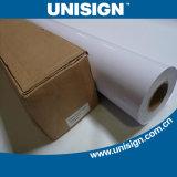 인쇄를 위한 자동 접착 비닐