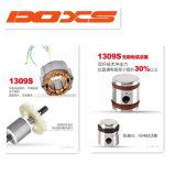 Электричество высокого качества Doxs большое оборудует мотор безщеточный