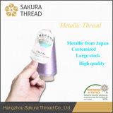 Filato metallico del filetto del ricamo di marca di Sakura