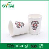 Togliere la tazza doppia di marchio su ordinazione a gettare della tazza di carta del caffè con il coperchio
