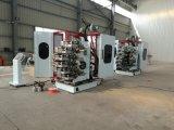Máquina de impressão Offset plástica de alta velocidade do copo (YQ/013-6)