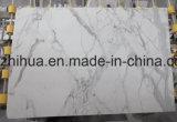 Итальянский белый мраморный мрамор белизны Statuarietto