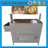 機械を殻から取り出すベストセラーのカシューナッツ