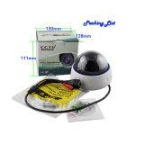 Цифровой 4.0MP Крытый купол CCTV для Sony CMOS сенсор IP купольная камера