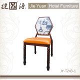 Qualitäts-stapelbarer Stahlkaffee-Stuhl/Gaststätte-Stuhl (JY-T245)