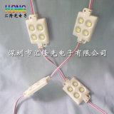 Módulo impermeável do diodo emissor de luz do diodo emissor de luz de 5050 SMD
