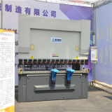 We67k 125t/3200는 자동 귀환 제어 장치 통제되는 CNC 구부리는 기계 이중으로 한다