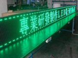 LED表示モジュールスクリーンを広告する単一の緑の屋外P10テキスト