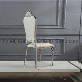 PUのクッションが付いている熱い現代デザインホテルの金属の家具の宴会の椅子