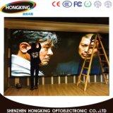 P2 SMD1515 Écran d'affichage vidéo couleur couleur pour scène