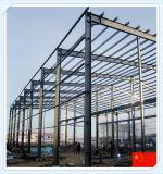 Рамка мастерской Китая стальная для мастерской или пакгауза