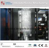 Бутылки любимчика Yaova машина дуновения польностью автоматической пластичная отливая в форму (YV-5000ML)