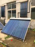 Солнечные коллекторы давления трубы жары