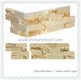 Солнечное бежевое золотистое мраморный плакирование каменной стены культуры