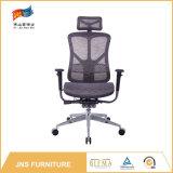 MITTLERES rückseitiges schwarzes Ineinander greifen-Metallfeld-ergonomisches Büro-moderner Freizeit-Stuhl