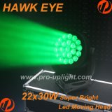 22PCS 30W RGBW 4in1 СИД Moving головное Hawkeye