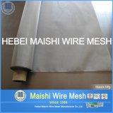 Сетка печатание нержавеющей стали обыкновенного толком Weave 316