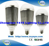 Warranty 2 Yearsの3W-12W E27/E14/B22/GU10 LED Bulb/LED Bulbs LightのためのYaye Top Sell USD2-5/PC