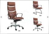 Presidenza esecutiva di Eames dell'ufficio del cuoio di svago ergonomico moderno del braccio (RFT-A125)