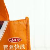 비 길쌈된 박판으로 만들어진 물색 끈달린 가방 (M.Y.M-006)